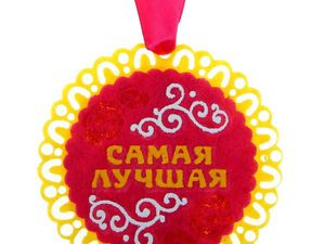 Самая-самая!!! (галерея декупаж) | Ярмарка Мастеров - ручная работа, handmade