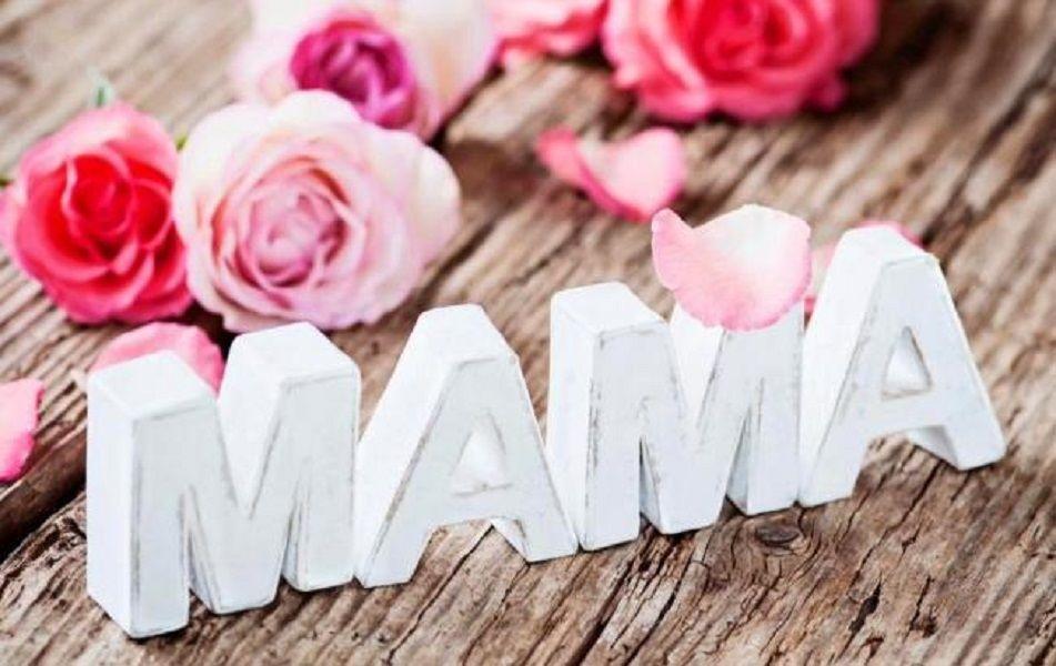день матери, мама, мамочка, семья, любовь, поздравляю