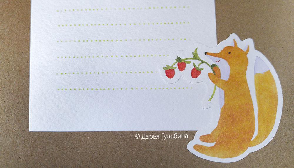 объемная открытка, сердечки