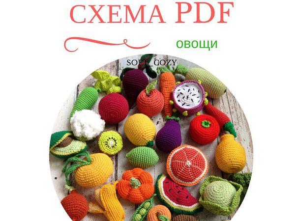 Готовые схемы овощей и фруктов   Ярмарка Мастеров - ручная работа, handmade