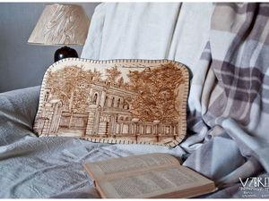 Старый город...). Ярмарка Мастеров - ручная работа, handmade.