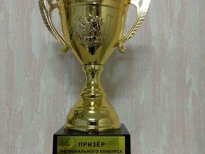 Участие в конкурсе  Ремесленник года. Ярмарка Мастеров - ручная работа, handmade.