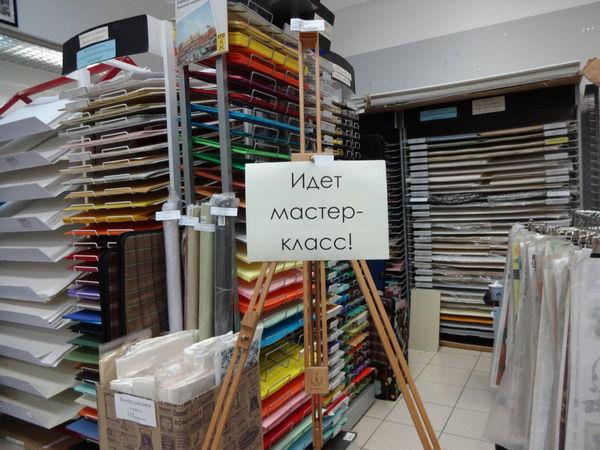 Отчёт по МК Москва-Питер. | Ярмарка Мастеров - ручная работа, handmade