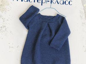 """Мастер-класс """"Платье-свитер"""" крючком. АКЦИЯ. Ярмарка Мастеров - ручная работа, handmade."""