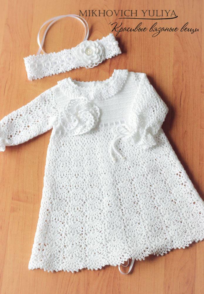 мастер-класс по вязанию, вязание для продвинутых, как связать платье
