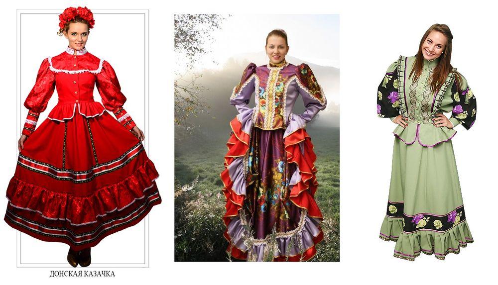казачки, костюм донской казачки, этнография