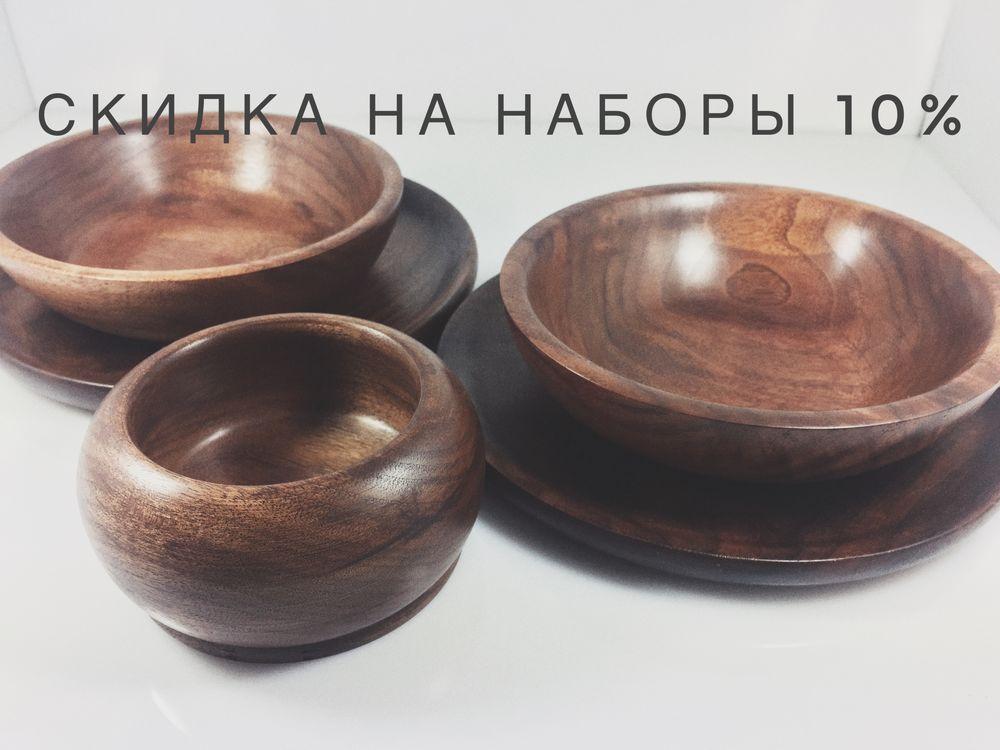 скидки, скидка 10%, деревянная посуда, посуда, посуда из дерева