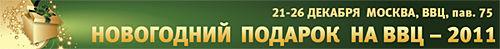 pandora craft, пандора крафт, выставки, новогодние выставки, новогодний подарок