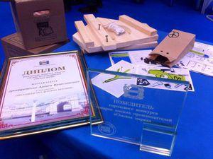 Премия | Ярмарка Мастеров - ручная работа, handmade