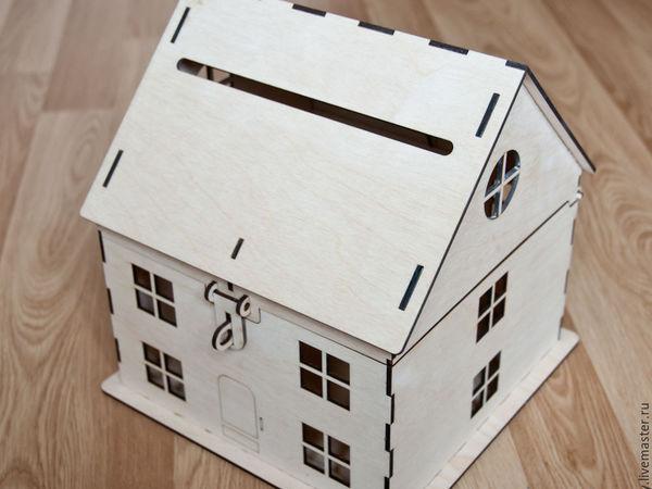 Новый домик - свадебная казна большего размера | Ярмарка Мастеров - ручная работа, handmade