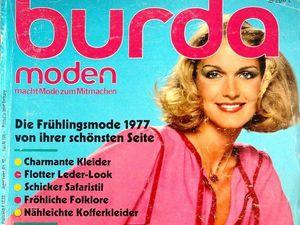 Burda Moden № 2/1977. Фото моделей. Ярмарка Мастеров - ручная работа, handmade.