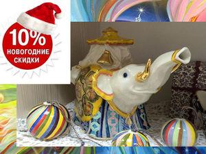 Новогодняя Распродажа - 10% на Всё !!! | Ярмарка Мастеров - ручная работа, handmade