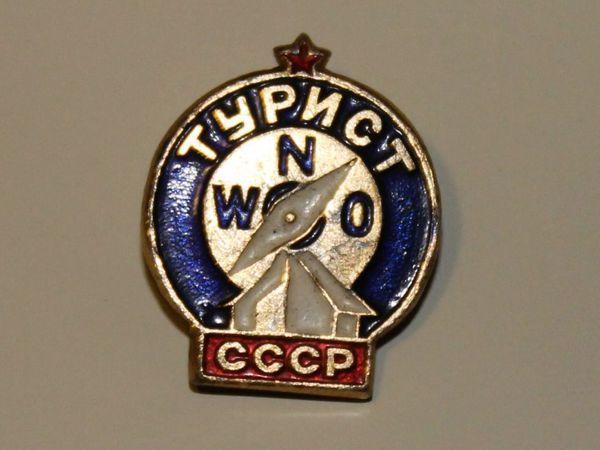 Аукцион на значки СССР   Ярмарка Мастеров - ручная работа, handmade
