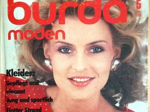 Модели из Burda Moden №5/1983. Ярмарка Мастеров - ручная работа, handmade.