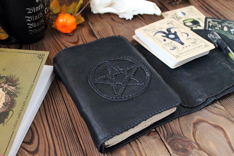 книга теней, книги теней