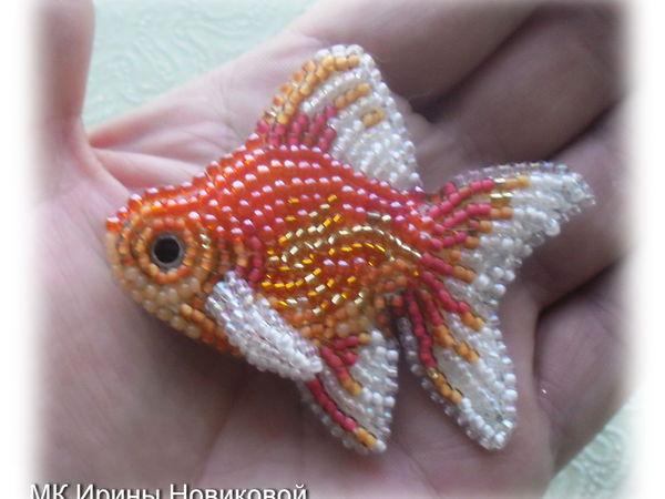 Вышиваем бисером золотую рыбку | Ярмарка Мастеров - ручная работа, handmade