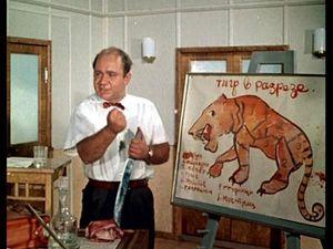 Вы умеете говорить прозой? А маркетингом занимаетесь?. Ярмарка Мастеров - ручная работа, handmade.