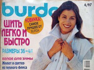"""Парад моделей Burda  """"Шить легко и быстро"""", № 4/97. Ярмарка Мастеров - ручная работа, handmade."""
