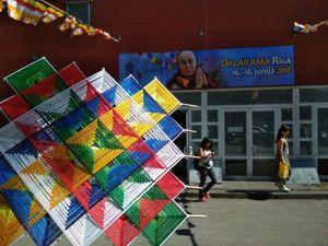 Мандала с Учений Далай Ламы. Ярмарка Мастеров - ручная работа, handmade.