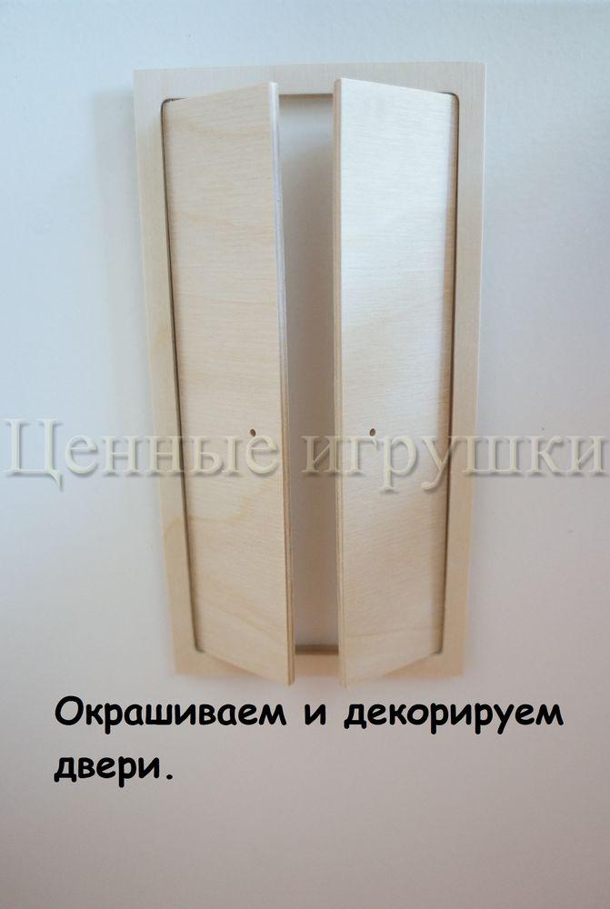 Мастер класс по сборке и оформлению кроватки домика., фото № 20