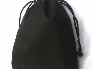 Новое поступление: мешочки из экокожи. Ярмарка Мастеров - ручная работа, handmade.