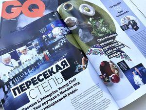Публикация в журнале GQ. Ярмарка Мастеров - ручная работа, handmade.