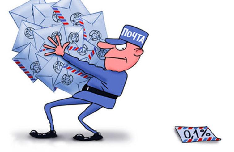 Смешные картинки на тему почты, здравствуйте прикольные тани