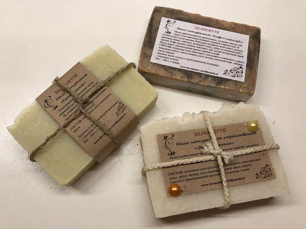 упаковка мыла, мыло с нуля, мыло натуральное