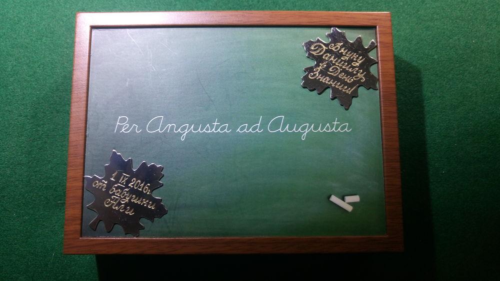 ручная гравировка, надпись, слоган