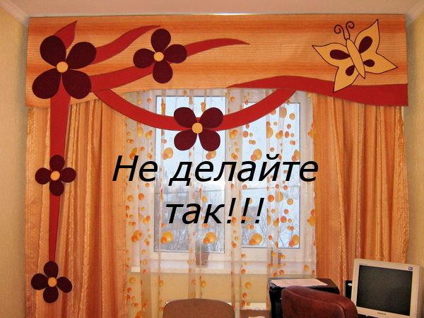 детские шторы, заказать шторы, пошив штор москва