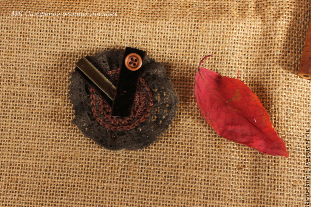 Symphony of Autumn Leaves: Creating a Textile Brooch, фото № 13
