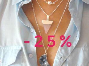 Спец предложение на украшения -25%!. Ярмарка Мастеров - ручная работа, handmade.