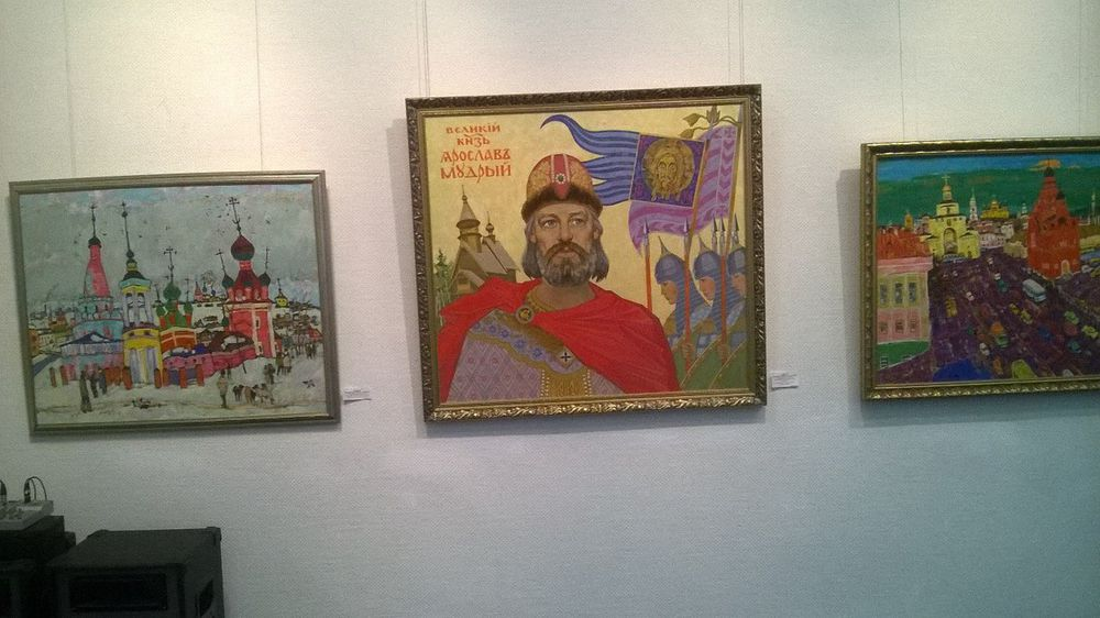 Фотоотчёт с выставки «По Золотому Кольцу», фото № 3