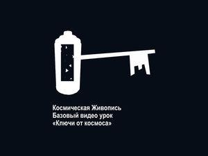 Космическая Живопись. Ярмарка Мастеров - ручная работа, handmade.