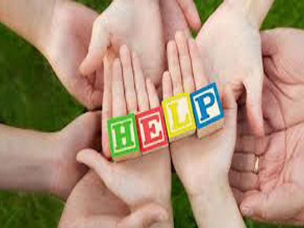 Поможем вместе!!!!!!!!Акция