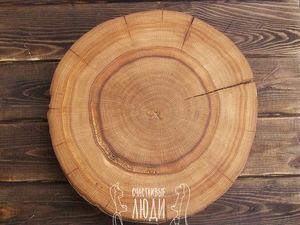 Спилы дерева (береза, дуб, ясень).. Ярмарка Мастеров - ручная работа, handmade.