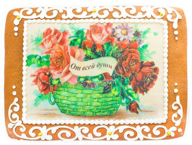 имбирный пряник, пряничный домик, творческие занятия, для детей, куда пойти с ребенком, выходные с детьми, каникулы, мастер-классы, подарки своими руками, пасха, пасхальный сувенир, пасхальные яйца, пасхальный декор, пасхальный подарок, пасхальный кролик, пасхальный заяц, пасхальный венок
