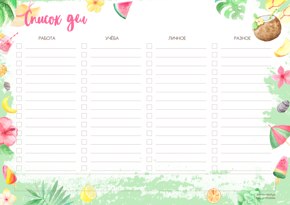план на месяц, календарь на август