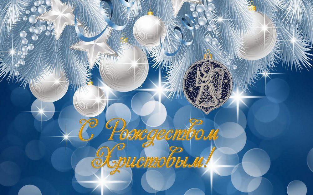рождество, пожелания, счастье, любовь, чудеса
