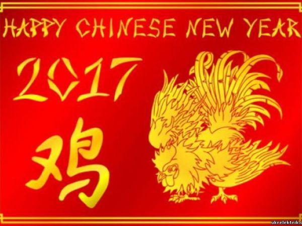 Скидки на Китайский Новый год! | Ярмарка Мастеров - ручная работа, handmade