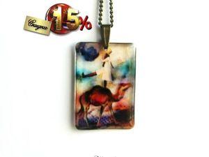 Товар дня: Девочка на верблюде. Ярмарка Мастеров - ручная работа, handmade.