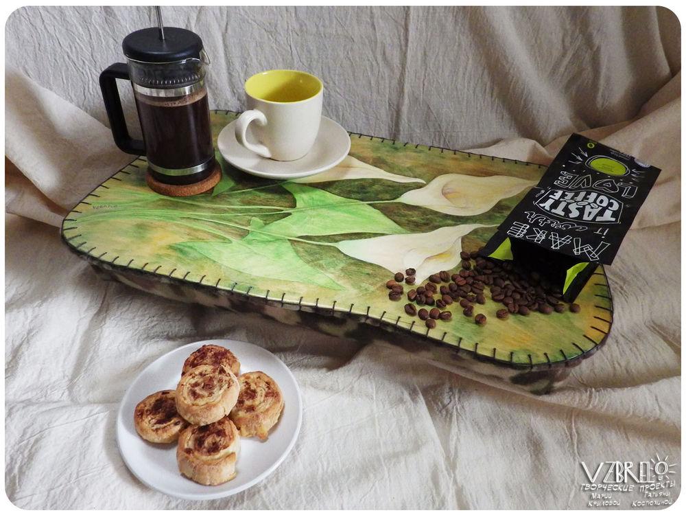 vzbrelo, кофе, столик, съемки, завтрак, наши столики, фото, пятница, вечер