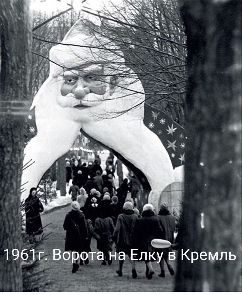 Когда-то, в волшебных московских декабрях, фото № 27