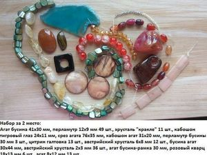 Розыгрыш наборов из камней с 3 призовыми местами. Ярмарка Мастеров - ручная работа, handmade.