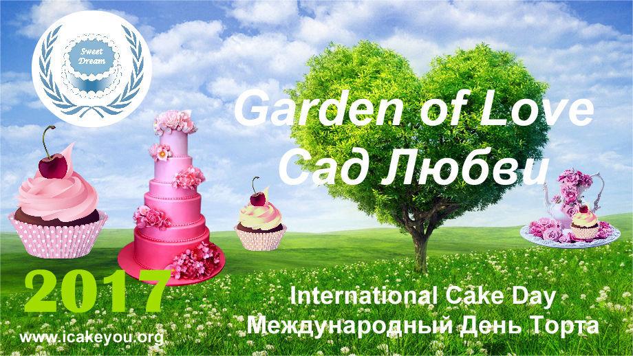 international cake day, july 20, i cake you, международный день торта, 20 июля 2017, сочи, россия, люксор, хлопушка, королевство любви, сад любви, выставка, sweet news daily, сладкая газета