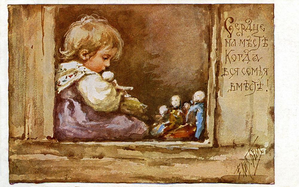 Деда мороза, каталог открыток бем