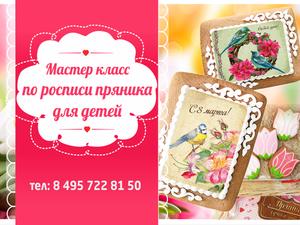 Подарок Маме к 8 марта! | Ярмарка Мастеров - ручная работа, handmade