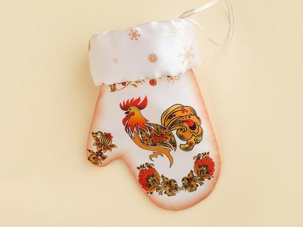Аукцион с нуля+лотерея для гостей! Подарочная рукавица с персональной надписью. | Ярмарка Мастеров - ручная работа, handmade