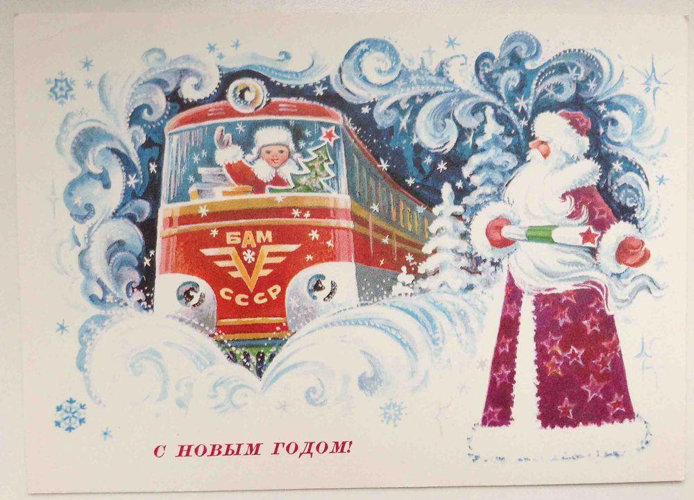 100 к 1. Кого или что изображают на новогодней открытке?