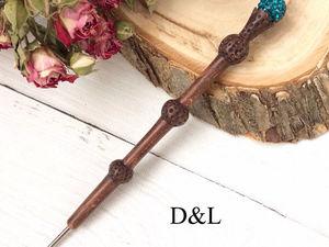 Крючки для вязания в стиле Гарри Поттера | Ярмарка Мастеров - ручная работа, handmade